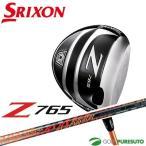 ダンロップ スリクソン Z765ドライバー SRIXON RX シャフト 日本仕様 DUNLOP SRIXON 【■D■】