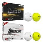 US仕様 ダンロップ スリクソン ゴルフボール Z-STAR/Z-STAR XV 1ダース 2021年モデル