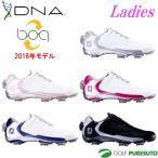 【レディース】フットジョイ ゴルフシューズ DNA ボア 2016年モデル Footjoy golf boa ディーエヌエー D.N.A. Boa 女性用 即納