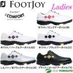 レディース フットジョイ ゴルフシューズ イーコンフォート 985** 日本正規品 紐タイプ Foot joy ecomfort 女性用 即納