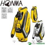 本間ゴルフ ビジール 9型 キャディバッグ CB-1608  HONMA ホンマゴルフ TOUR WORLD Be ZEAL 【■Ho■】