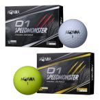 本間ゴルフ HONMA D1 スピードモンスター SPEED MONSTER ゴルフボール 1ダース BTQ2003 BT2003