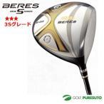 本間ゴルフ ベレス BERES S-02ドライバー ARMRQ6 49シャフト ★★★ 3Sグレード【■Ti■】