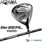 本間ゴルフ ビジール Be ZEAL 525 ドライバー VIZARD for BeZEALシャフト【■Ho■】