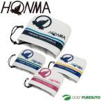 本間ゴルフ ツアーワールド アイアンカバー IE-1609  HONMA ホンマゴルフ TOUR WORLD アイアン用ヘッドカバー 【■Ho■】