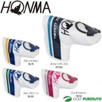 本間ゴルフ ツアーワールド パターカバー PC-1610 HONMA ホンマゴルフ TOUR WORLD パター用ヘッドカバー 【■Ho■】