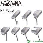 本間ゴルフ HP パター  HONMA GOLF Putter 2016年モデル 【■Ho■】