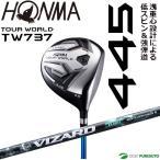 本間ゴルフ ツアーワールド TW737 445 ドライバー VIZARD EX-Aシャフト HONMA TOUR WORLD 【■Ho■】