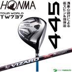 本間ゴルフ ツアーワールド TW737 445 ドライバー VIZARD EX-Cシャフト HONMA TOUR WORLD 【■Ho■】