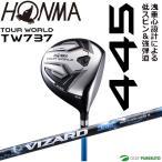 本間ゴルフ ツアーワールド TW737 445 ドライバー VIZARD EX-Zシャフト HONMA TOUR WORLD 【■Ho■】