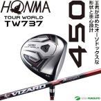 本間ゴルフ ツアーワールド TW737 450 ドライバー VIZARD EX-Cシャフト 【■Ho■】