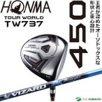 本間ゴルフ ツアーワールド TW737 450 ドライバー VIZARD EX-Zシャフト 【■Ho■】