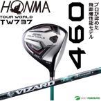 本間ゴルフ ツアーワールド TW737 460 ドライバー VIZARD EX-Aシャフト HONMA TOUR WORLD 【■Ho■】