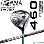 本間ゴルフ ツアーワールド TW737 460 ドライバー VIZARD EX-Cシャフト HONMA TOUR WORLD 【■Ho■】