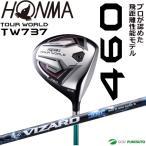 本間ゴルフ ツアーワールド TW737 460 ドライバー VIZARD EX-Zシャフト HONMA TOUR WORLD 【■Ho■】
