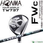 本間ゴルフ ツアーワールド TW737 FWc フェアウェイウッド VIZARD EX-Aシャフト HONMA TOUR WORLD FW C 【■Ho■】