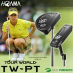 本間ゴルフ ツアーワールド TW-PT パター マレット/ブレード HONMA GOLF TOUR WORLD 【■Ho■】