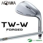本間ゴルフ ツアーワールド TW-W フォージド ウェッジ Dynamic Goldシャフト 2015年モデル 即納