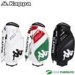 ショッピングキャディバッグ カッパゴルフ キャディバッグ 9.5型 KG618BA31 Kappa Golf 即納 2016
