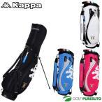ショッピングkappa カッパゴルフ スタンド式キャディバッグ 9型 KG618BA51 Kappa Golf 即納 2016
