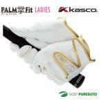 [【レディース】]キャスコ パームフィット ゴルフグローブ SF-1416L 左手用[PALM FIT]【■Kas■】