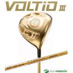 カタナ ボルティオ III ドライバー グラファイトデザイン社製オリジナル Tour ADシャフト 即納