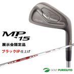限定品 ミズノ MP-15 アイアン ブラックIP仕上げ 6本セット #5-PW NSPRO MODUS3 SYSTEM3 TOUR105 スチールシャフト 限定カラー 即納