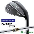 【カスタムオーダー】ミズノ MP-T5 ウェッジ ブラックIP仕上げ Dynamic Gold スチールシャフト[日本仕様][mizuno]【■MC■】