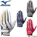 ミズノ パワーアーク ゴルフグローブ 片手用(左手装着用)5MJML701 Mizuno POWER ARC 手袋 即納