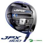 ミズノ JPX 900 ドライバー Orochi Blue Eye Dカーボンシャフト 5KJBB53151 即納