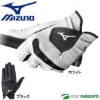 ミズノ Mizuno ゴルフグローブ コンフィグリップ 片手用 左手装着用 5MJML602 即納