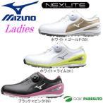 【レディース】ミズノ Mizuno ネクスライト 002 ボア(W) ゴルフシューズ 51GW1526**【■M■】