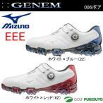 ミズノ Mizuno ジェネム 006 ボア ゴルフシューズ メンズ 51GM1600** EEE