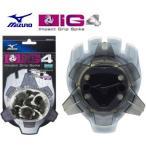 2013 ミズノ Mizuno iG4スパイク PINS専用スパイク 45ZD-50014 14個入り【■M■】
