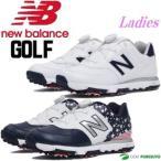 レディース ニューバランス ゴルフシューズ WGB574 Boa ボア 女性用 日本仕様 即納