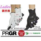 【レディース】プロギア PRGR ゴルフグローブ 両手用 PGL-14W 【■P■】