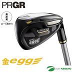 プロギア Super egg アイアン6本セット #5-PW 高反発モデル 日本仕様 ルール適合外モデル 即納