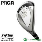 プロギア PRGR iDナブラ RS ユーティリティ オリジナル専用カーボンシャフト 即納 父の日 ギフト ゴルフ