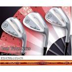ルーツゴルフ ウェッジ シリーズ サファイアオレンジシャフト【■R■】