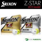 ダンロップ スリクソン Z-STAR/Z-STAR XVゴルフボール 2015年モデル US仕様 即納