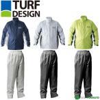 ターフデザイン レインウェア上下セット(ジャケット、パンツ)TDRW-1674J/P TURF DESIGN 朝日ゴルフ 即納