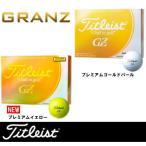 【オウンネーム】 タイトリスト Titleist ゴルフボール グランゼ 3ダース【■Aco■】