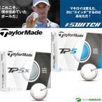テーラーメイド ゴルフボール ツアープリファード TP5/TP5x 1ダース 日本仕様 即納