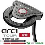 レフティー テーラーメイド arc1 TOURパター TM Smart arc Gripモデル 日本仕様 アークワン 左用 即納