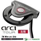 レフティー テーラーメイド arc1 TOURパター TM Winn arc Gripモデル 日本仕様 アークワン 左用 即納