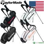 US仕様 テーラーメイド TaylorMade 8.5インチ スタンド式キャディバッグ TM Stand Golf Bag 5.0 即納