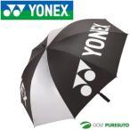 ヨネックス 日傘 雨傘兼用 パラソル GP-S61 YONEX アンブレラ 傘 即納