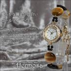 "Antique Watches - ""柔らかな優しい色合いのゴールデンアイ""時計 ジュエリーウォッチ ゴールデンアイ(タイガーアイ) オニキス WB0023 Hermosa ギフト プレゼントに"