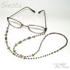 メガネチェーン 眼鏡チェーン おしゃれ 高級感 レディース プレゼント  母の日 パワーストーン   女性  ペリドット 天然石