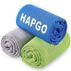 2021最新 HAPGO 冷却タオル ひんやりタオル 冷感タオル 3枚セット 速乾タオル 瞬冷タイプ スポーツタオル 冷たいタオル 超吸水